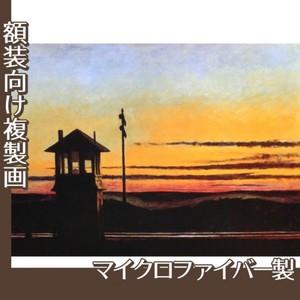 エドワード・ホッパー「線路沿いの日没 1929」【複製画:マイクロファイバー】