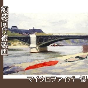 エドワード・ホッパー「カルゼール橋とオルレアン駅 1907」【複製画:マイクロファイバー】