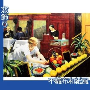 エドワード・ホッパー「婦人席 1930」【窓飾り:不織布和紙風】