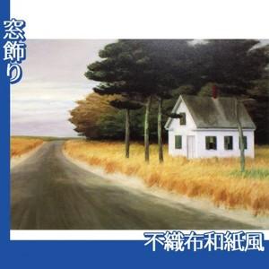 エドワード・ホッパー「孤独 1944」【窓飾り:不織布和紙風】