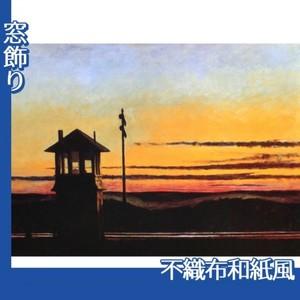 エドワード・ホッパー「線路沿いの日没 1929」【窓飾り:不織布和紙風】