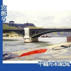 エドワード・ホッパー「カルゼール橋とオルレアン駅 1907」【窓飾り:不織布和紙風】