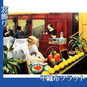エドワード・ホッパー「婦人席 1930」【窓飾り:不織布フラット100g】