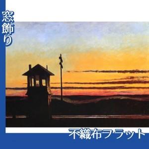エドワード・ホッパー「線路沿いの日没 1929」【窓飾り:不織布フラット100g】