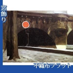 エドワード・ホッパー「パリの橋 1906」【窓飾り:不織布フラット100g】