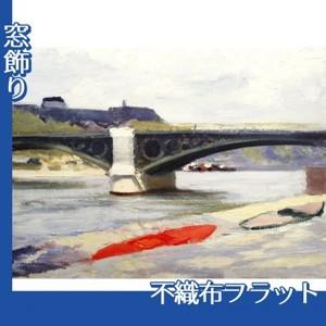 エドワード・ホッパー「カルゼール橋とオルレアン駅 1907」【窓飾り:不織布フラット100g】