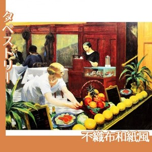 エドワード・ホッパー「婦人席 1930」【タペストリー:不織布和紙風】