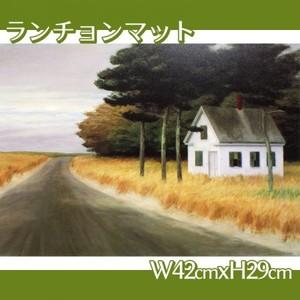 エドワード・ホッパー「孤独 1944」【ランチョンマット】