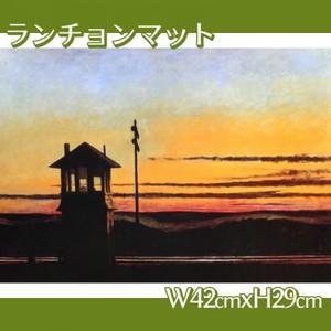 エドワード・ホッパー「線路沿いの日没 1929」【ランチョンマット】