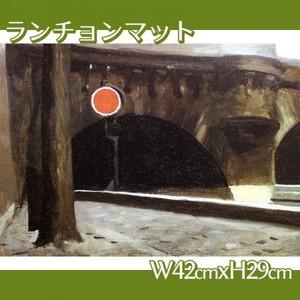 エドワード・ホッパー「パリの橋 1906」【ランチョンマット】
