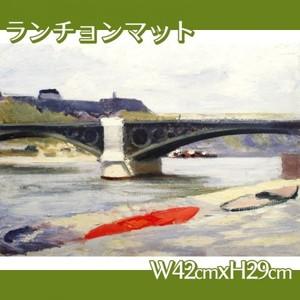 エドワード・ホッパー「カルゼール橋とオルレアン駅 1907」【ランチョンマット】