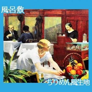 エドワード・ホッパー「婦人席 1930」【風呂敷】