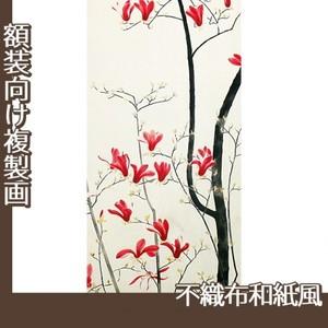 小林古径「木蓮」【複製画:不織布和紙風】