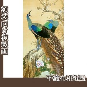 今尾景年「孔雀」【複製画:不織布和紙風】