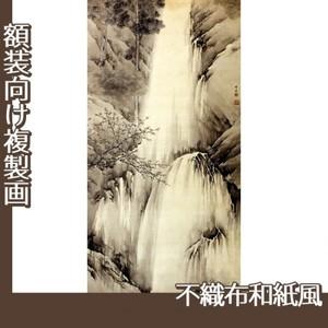 岸竹堂「春秋瀑布図」【複製画:不織布和紙風】