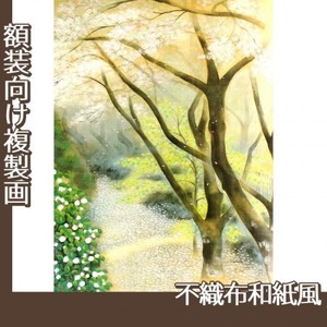 小茂田青樹「春庭」【複製画:不織布和紙風】