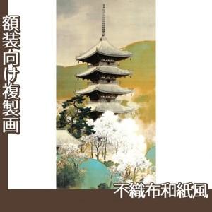 川村曼舟「古都の春」【複製画:不織布和紙風】