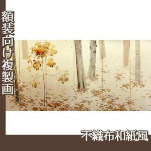 菱田春草「落葉(左)」【複製画:不織布和紙風】