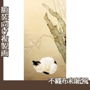 菱田春草「猫梅」【複製画:不織布和紙風】