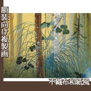 下村観山「木の間の秋(左)」【複製画:不織布和紙風】
