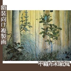 下村観山「木の間の秋(右)」【複製画:不織布和紙風】