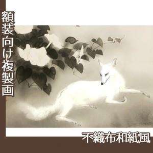 橋本関雪「夏夕」【複製画:不織布和紙風】