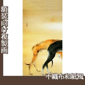 橋本関雪「唐犬図1(左)」【複製画:不織布和紙風】