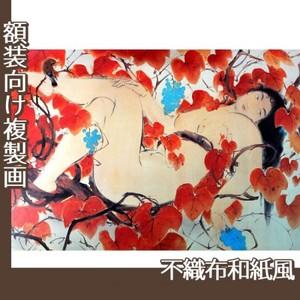 川端龍子「山葡萄」【複製画:不織布和紙風】