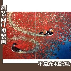 川端龍子「愛染」【複製画:不織布和紙風】