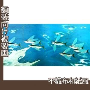 川端龍子「黒潮」【複製画:不織布和紙風】