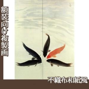 川端龍子「五鱗図」【複製画:不織布和紙風】