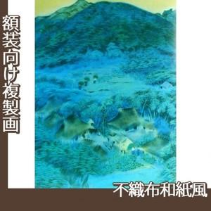 速水御舟「洛北修学院村1」【複製画:不織布和紙風】