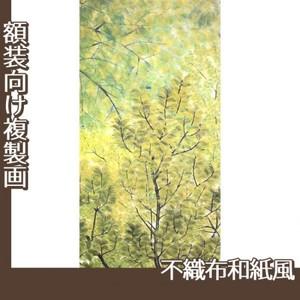 速水御舟「新緑」【複製画:不織布和紙風】