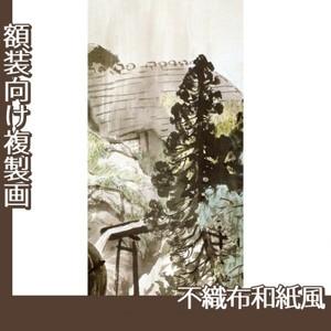 川合玉堂「五月雨2」【複製画:不織布和紙風】