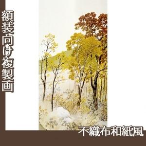 川合玉堂「岳麓晩秋1」【複製画:不織布和紙風】