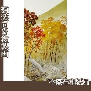 川合玉堂「岳麓晩秋2」【複製画:不織布和紙風】