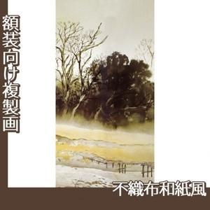 川合玉堂「寒流暮靄1」【複製画:不織布和紙風】