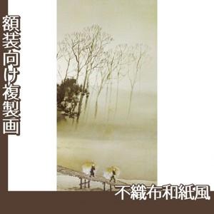 川合玉堂「寒流暮靄2」【複製画:不織布和紙風】