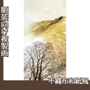 川合玉堂「高原入冬1」【複製画:不織布和紙風】
