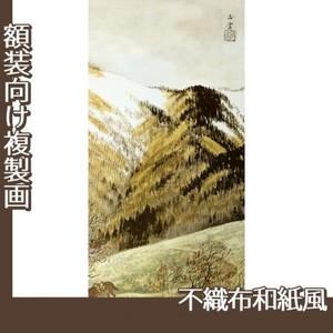 川合玉堂「高原入冬2」【複製画:不織布和紙風】