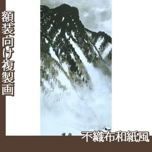 川合玉堂「山村深雪1」【複製画:不織布和紙風】