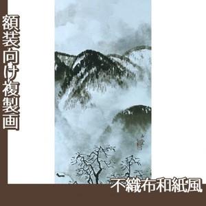 川合玉堂「山村深雪2」【複製画:不織布和紙風】