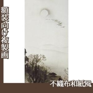 川合玉堂「冬の月2」【複製画:不織布和紙風】