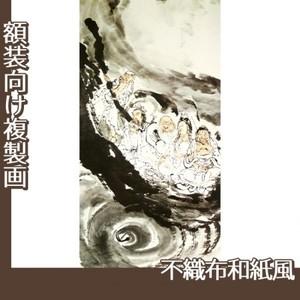 富岡鉄斎「教祖渡海図」【複製画:不織布和紙風】