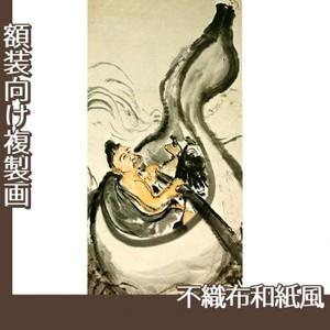 富岡鉄斎「一攫千金図」【複製画:不織布和紙風】