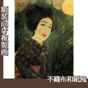 竹久夢二「女」【複製画:不織布和紙風】
