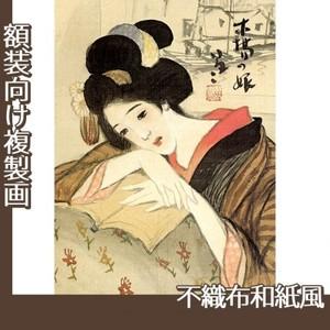 竹久夢二「木場の娘」【複製画:不織布和紙風】
