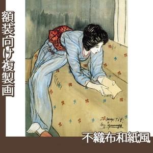 竹久夢二「ソファーで本を見る女」【複製画:不織布和紙風】