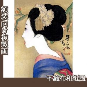 竹久夢二「早春」【複製画:不織布和紙風】