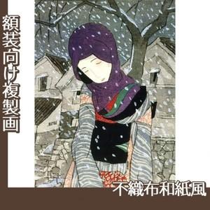 竹久夢二「雪の夜の伝説」【複製画:不織布和紙風】